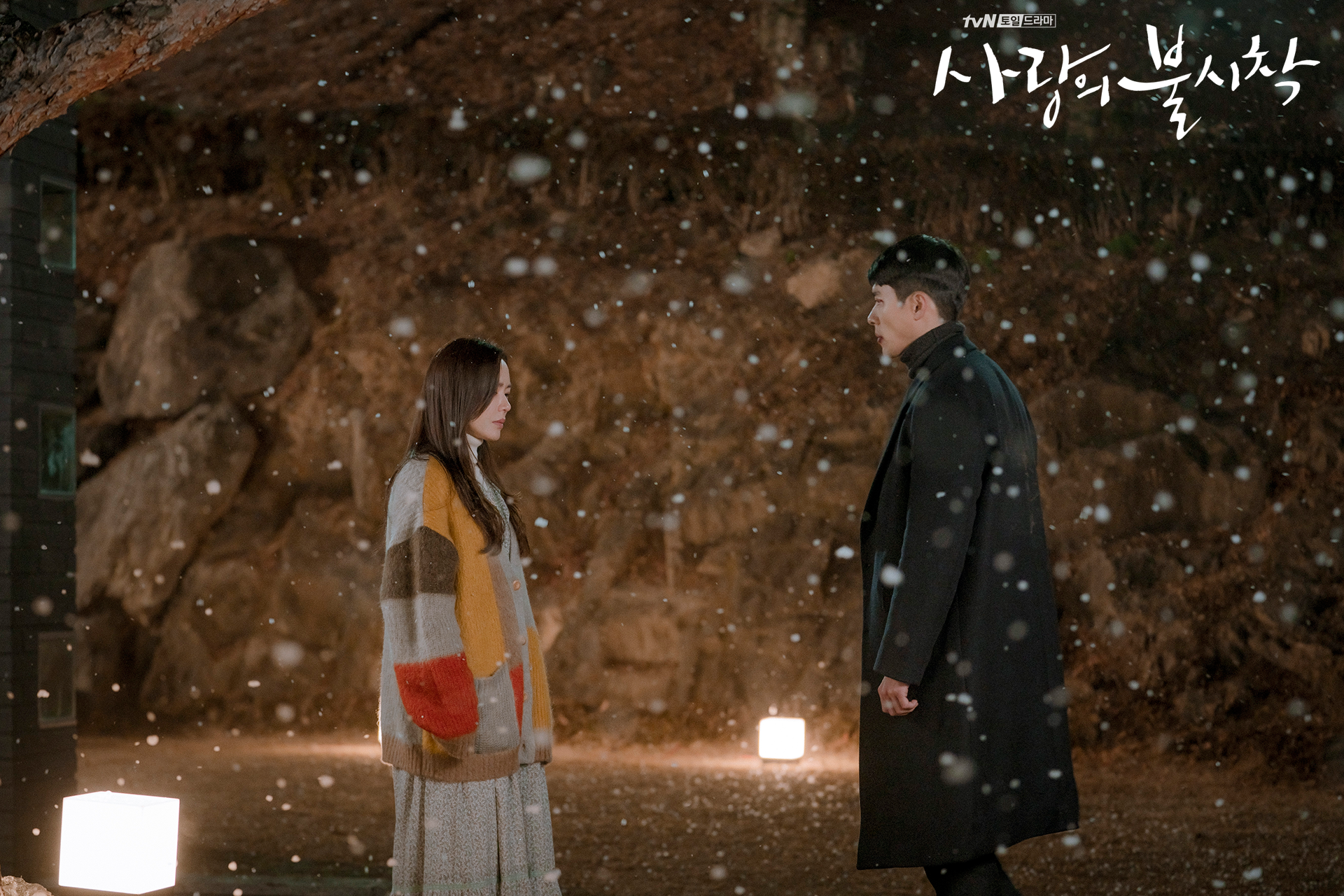 Crash Landing on You Captain Ri Jeong-hyeok and Yoon Se-ri in the snow episode 8
