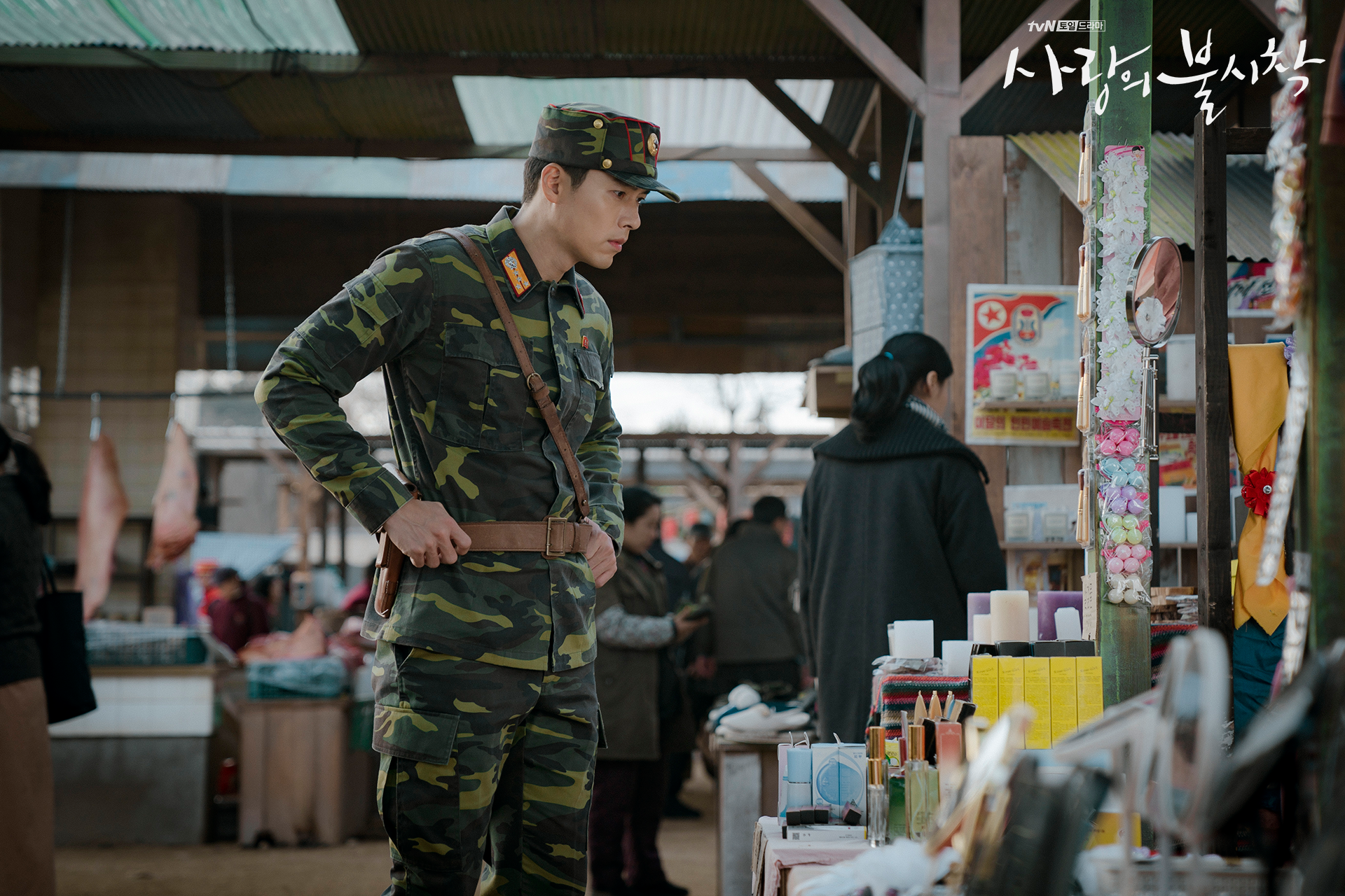 Crash Landing on You Captain Ri Jeong-hyeok shopping for Yoon Se-ri