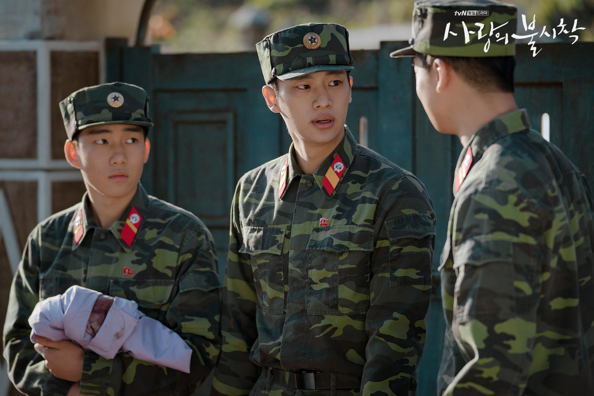 Crash Landing on You Company Five Lieutenant Park, Kim Ju-meok, and Geun Eun-dong looking for Yoon Se-ri