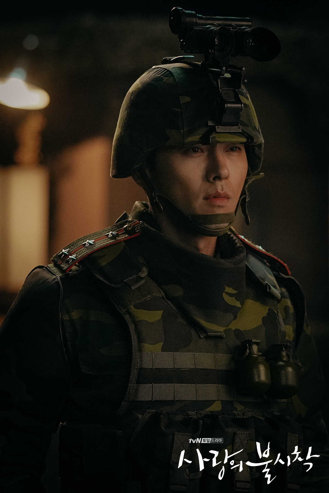 Crash Landing on You Captain Ri Jeong-hyeok