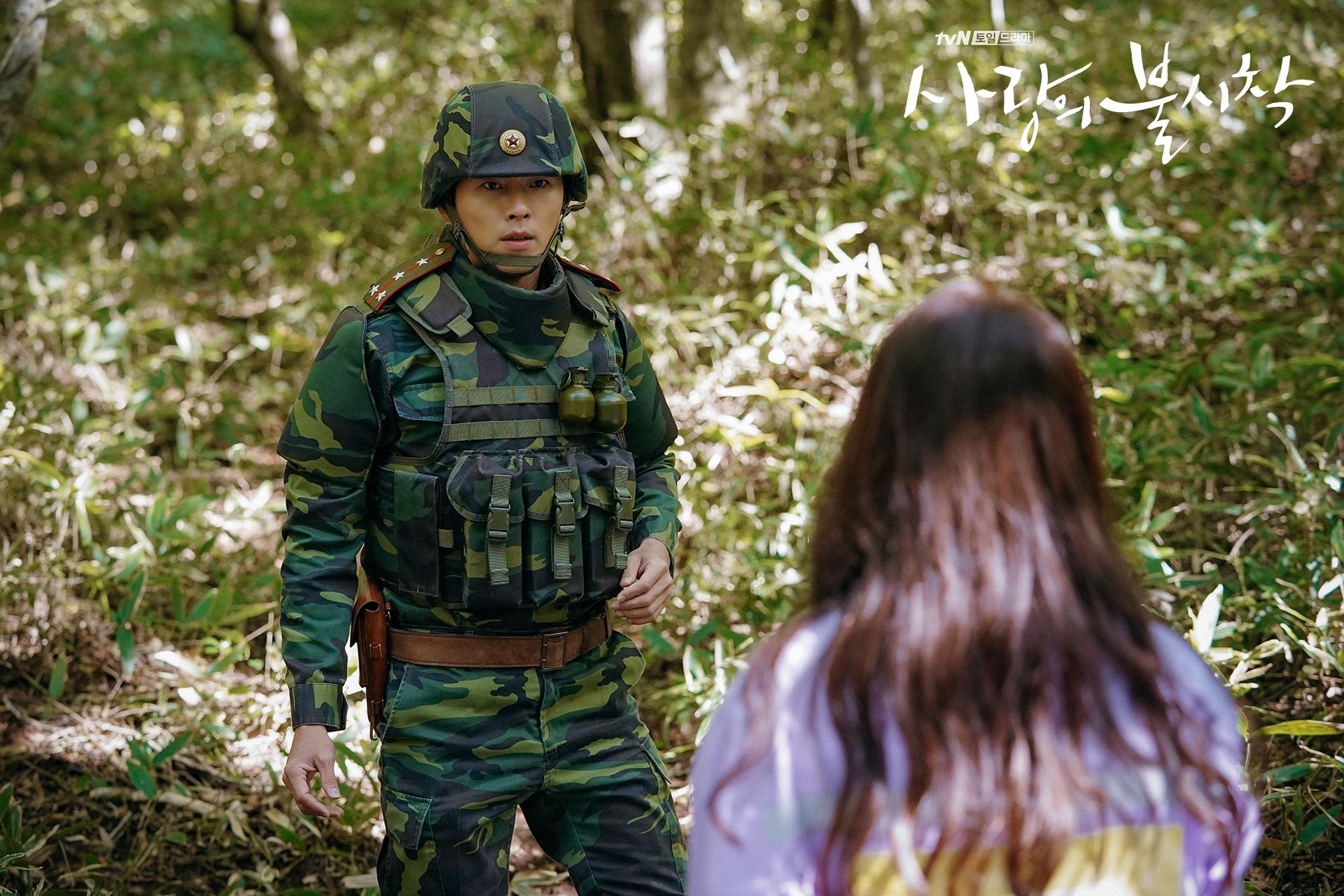 Crash Landing on You Yoon Se-ri and Captain Ri Jeong-hyeok minefield