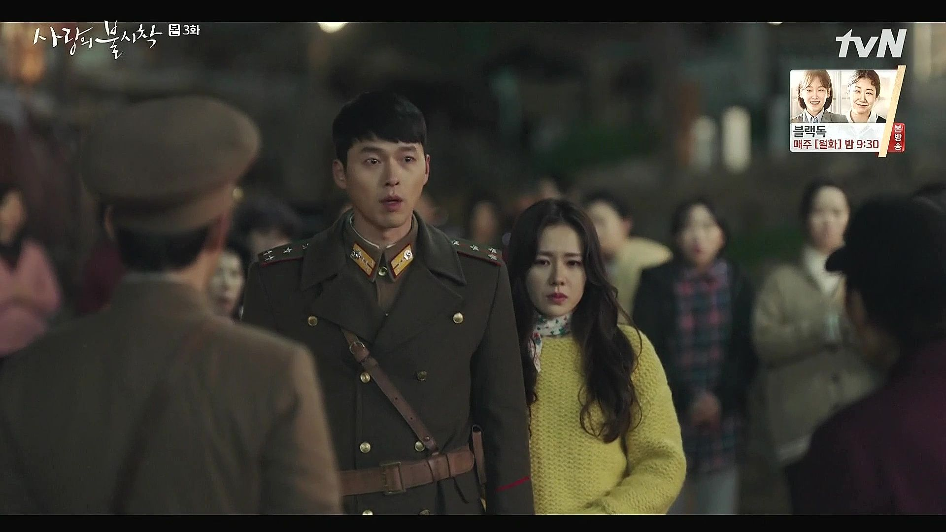 Crash Landing on You Captain Ri Jeong-hyeok and Yoon Se-ri house search
