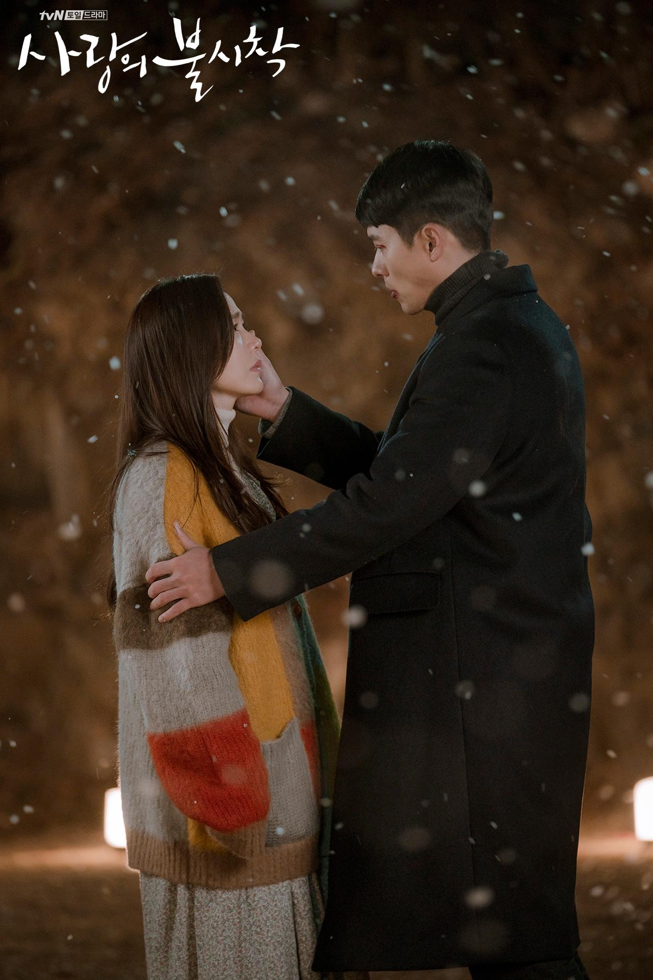 Crash Landing on You Captain Ri Jeong-hyeok wiping Yoon Se-ri's tears episode 8