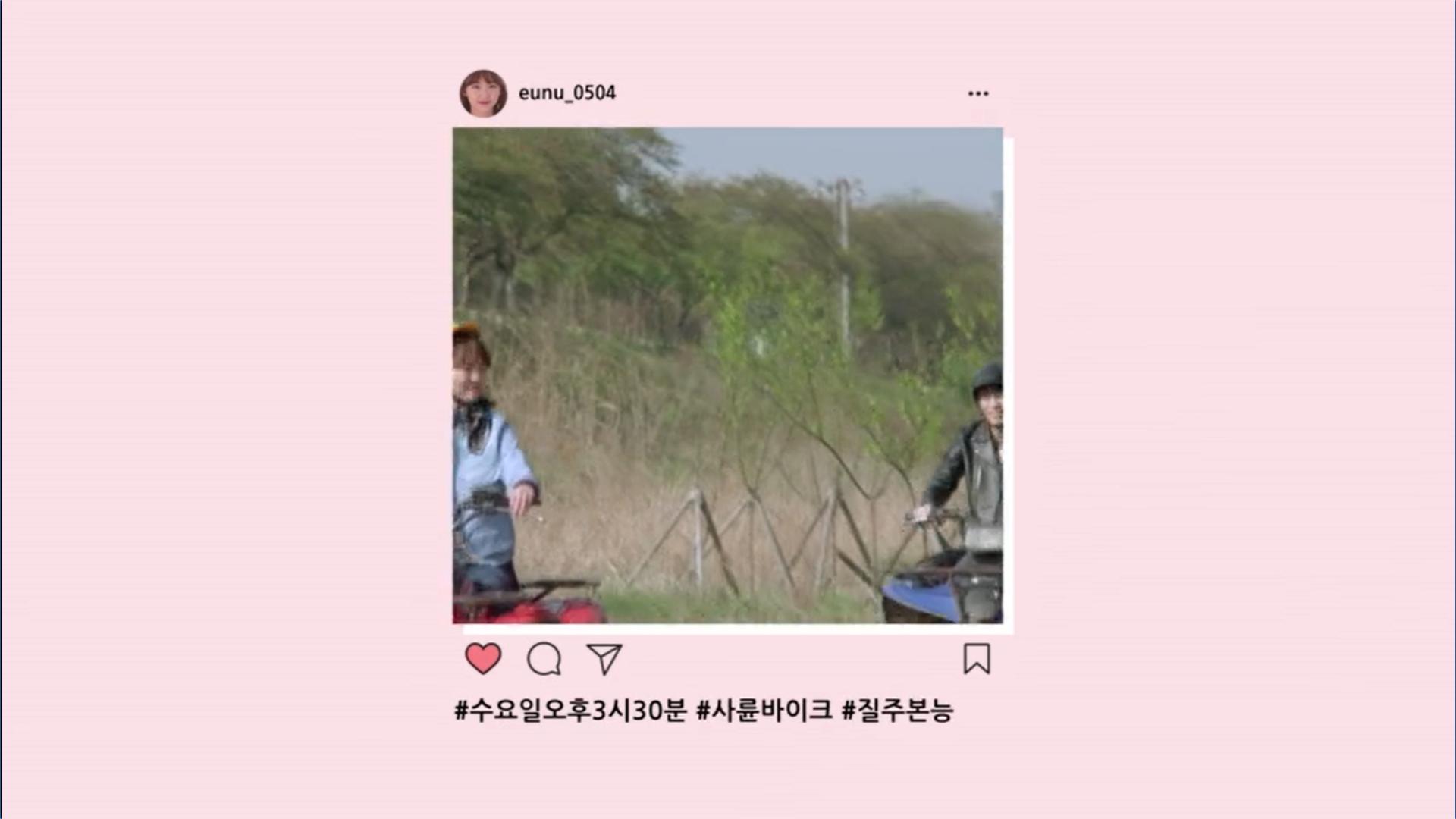 Wednesday 3:30 PM Seon Eun-woo and Yoon Jae-won ATV