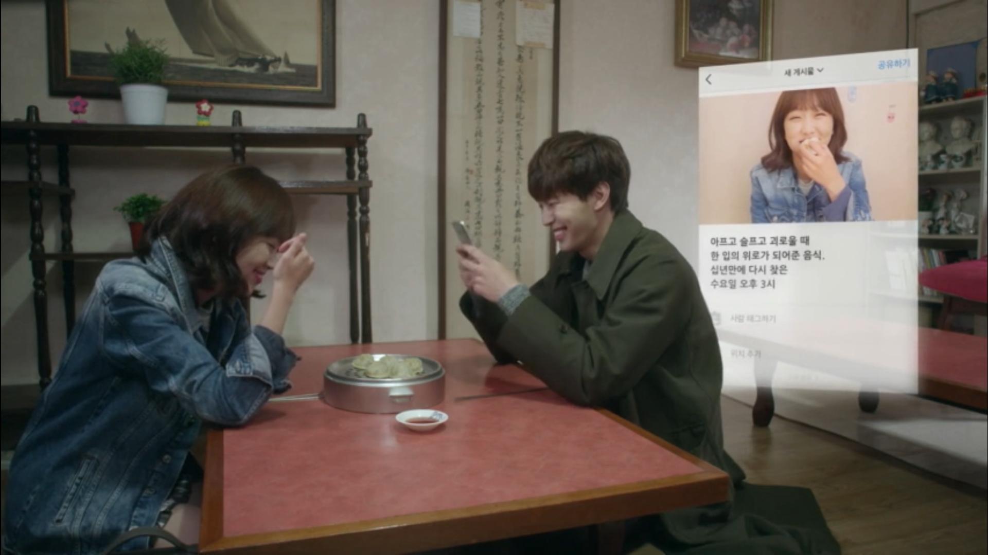 Wednesday 3:30 PM Seon Eun-woo and Yoon Jae-won dumpling date