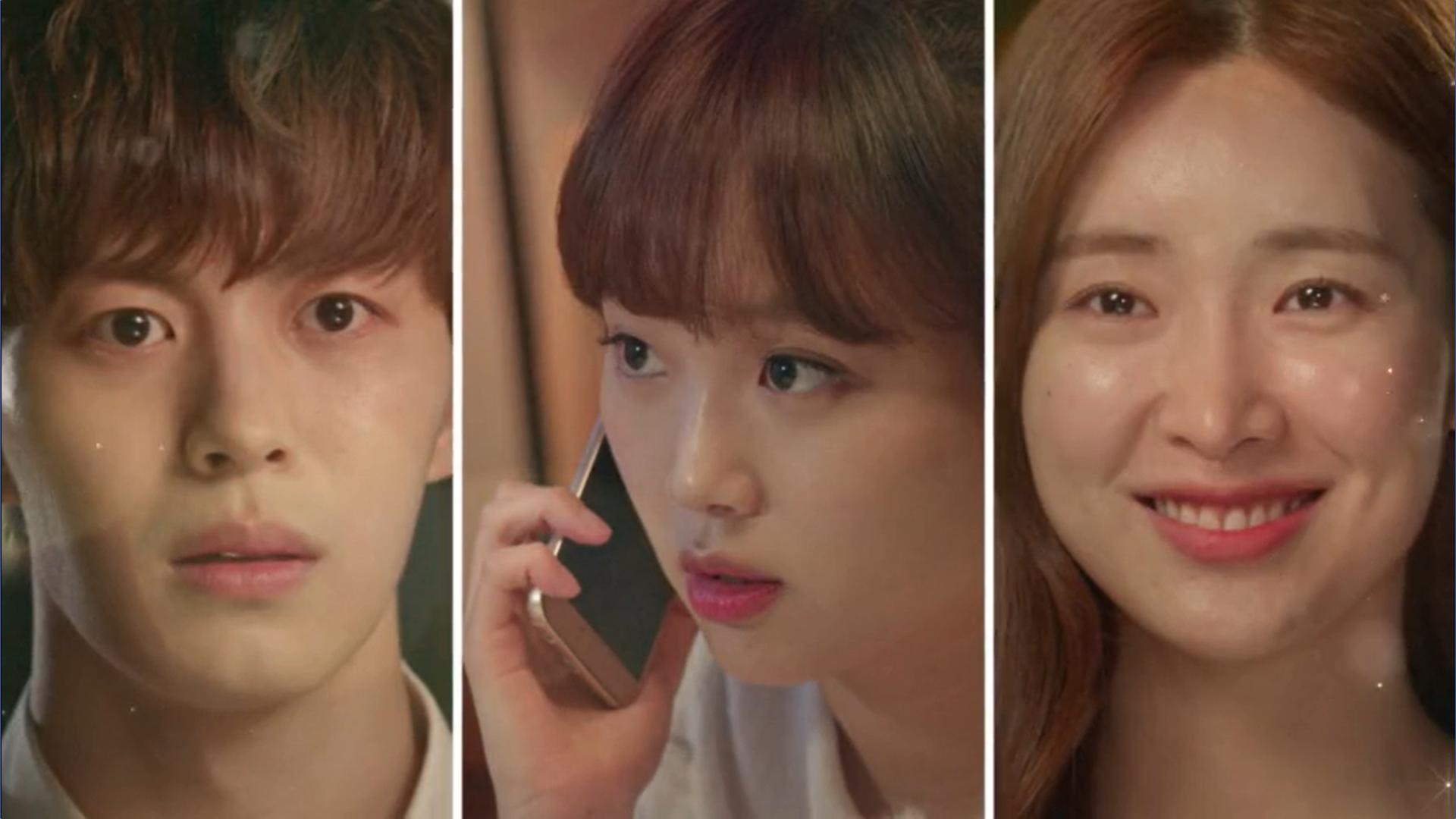 Wednesday 3:30 PM Yoon Jae-won, Seon Eun-woo, and Gong Na-yeon