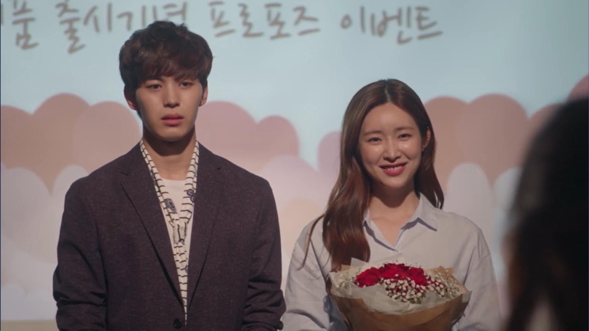 Wednesday 3:30 PM Yoon Jae-won and Gong Na-yeon at proposal