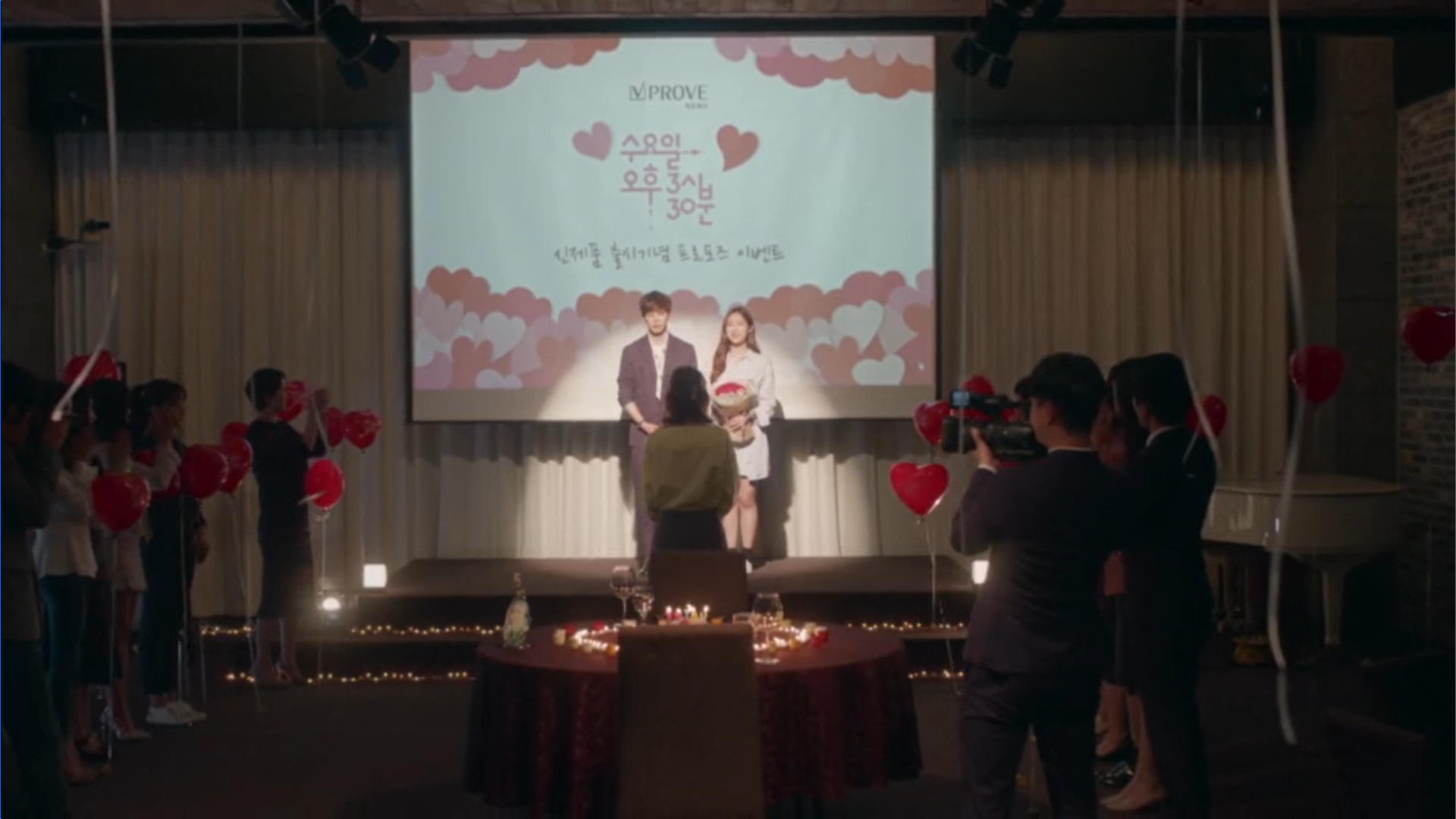 Wednesday 3:30 PM Yoon Jae-won and Gong Na-yeon hooking at proposal event