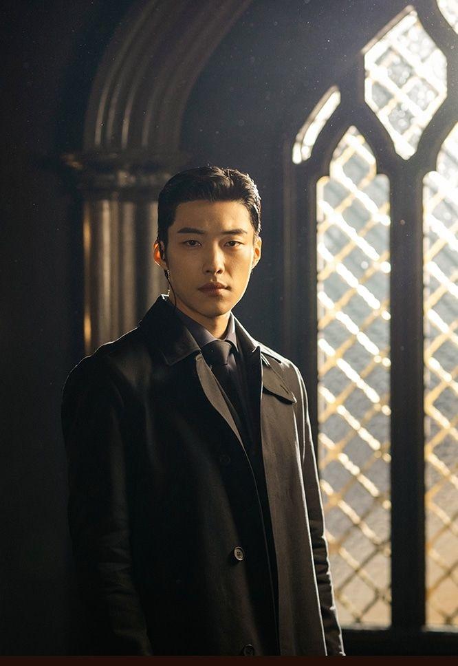 The King: Eternal Monarch Captain Jo Yeong The Unbreakable Sword