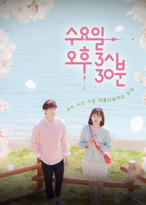Wednesday 3:30 PM Yoon Jae-won Seon Eun-woo Lee Hong-bin Jin Ki-joo