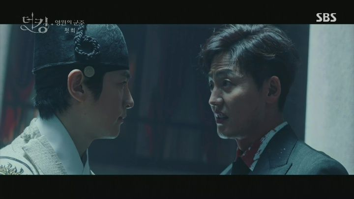 The King: Eternal Monarch King Lee-ho and Lee-lim talking