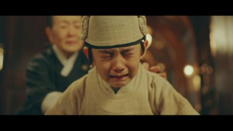 The King: Eternal Monarch King Lee Gon young boy crying