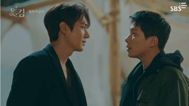 The King: Eternal Monarch King Lee Gon and Kang Shin-jae talking about Lieutenant Jung Tae-eul