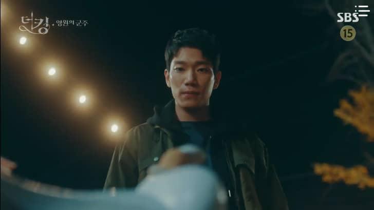 The King: Eternal Monarch King Detective Kang Shin-jae