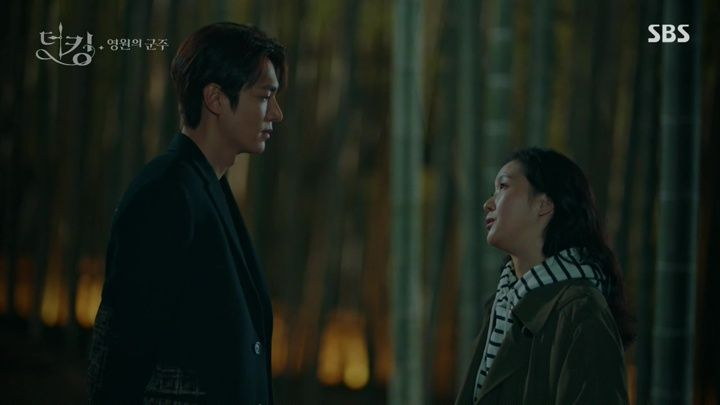 The King: Eternal Monarch King Lee Gon and Lieutenant Jung Tae-eul bamboo forest