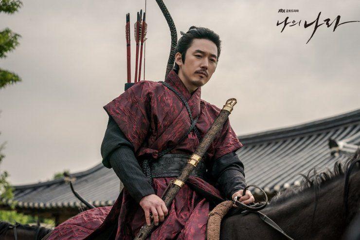 My Country: The New Age Bang-won