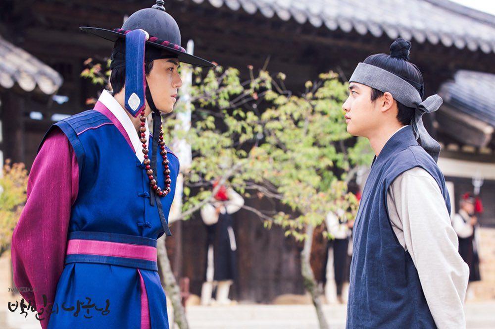 100 Days My Prince, Kim Seon-ho, Jong Jae-yoon, EXO D.O.