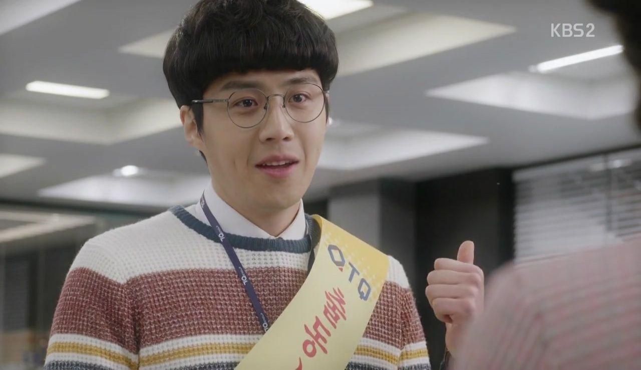Good Manager, Sun Sang-tae, Kim Seon-ho, K-drama